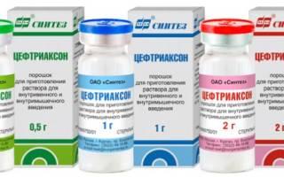 Цефтриаксон антибиотик уколы при беременности