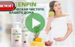 Сибирское здоровье для лечения простатита