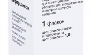 Цефтриаксон инструкция биохимик